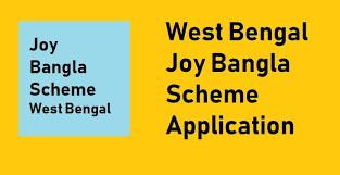 West Bengal Joy Bangla Pension Registration