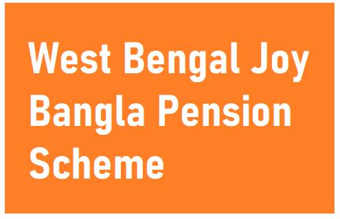 Joy Bangla Pension