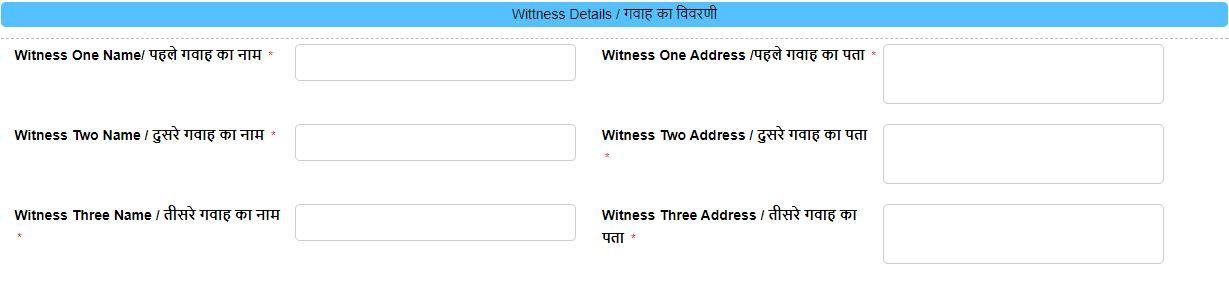 Jharkhand Online Marriage Certificate