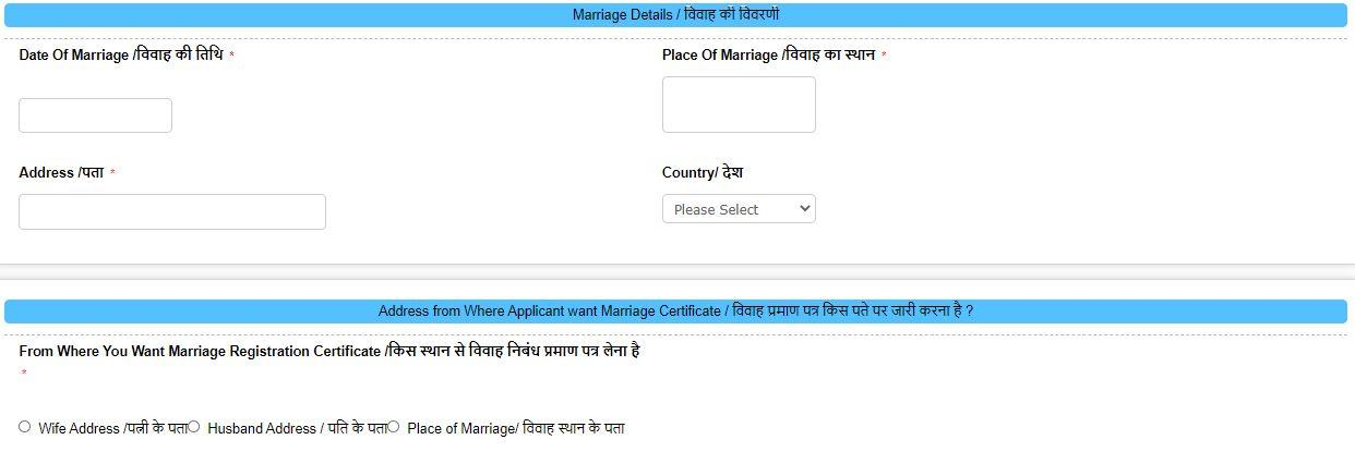Jharkhand Marriage Registration
