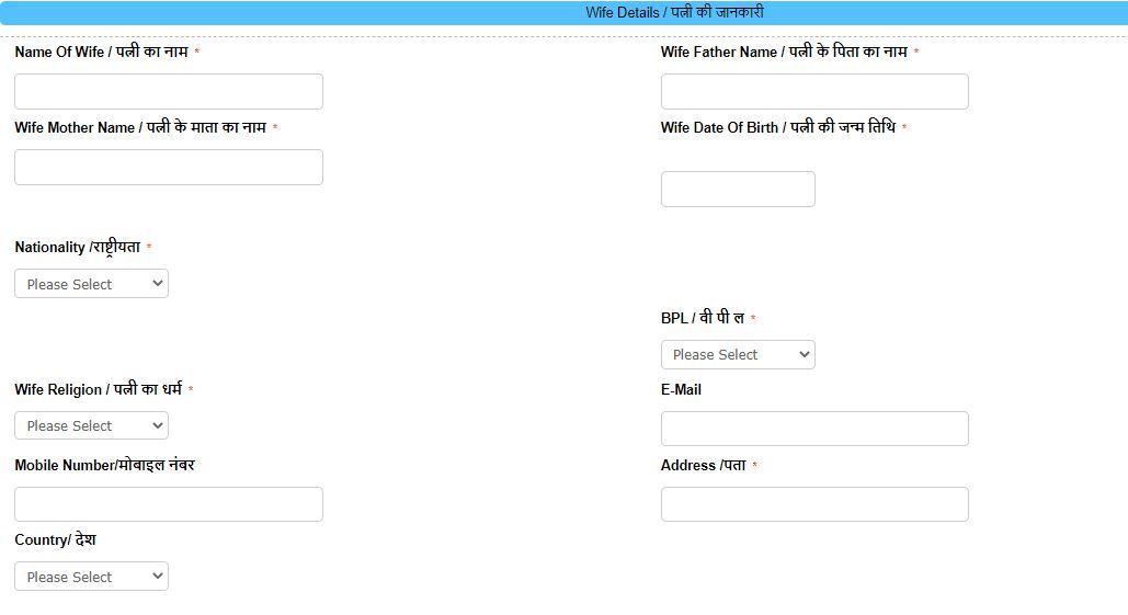 Jharkhand Online Marriage Registration