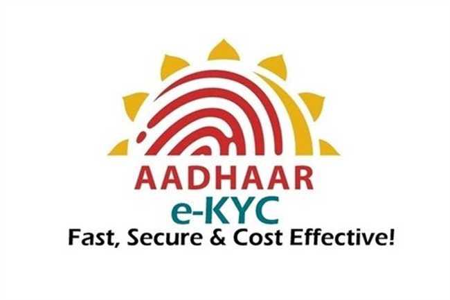 Verify Aadhaar eKYC