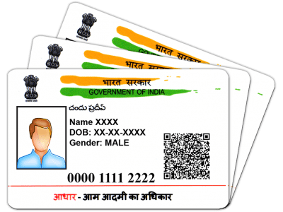 Aadhaar Center in Mumbai