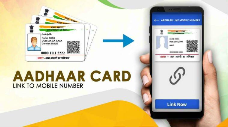 Aadhaar Card KYC