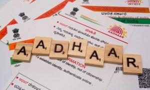 Aadhaar Card Center in Ahmedabad