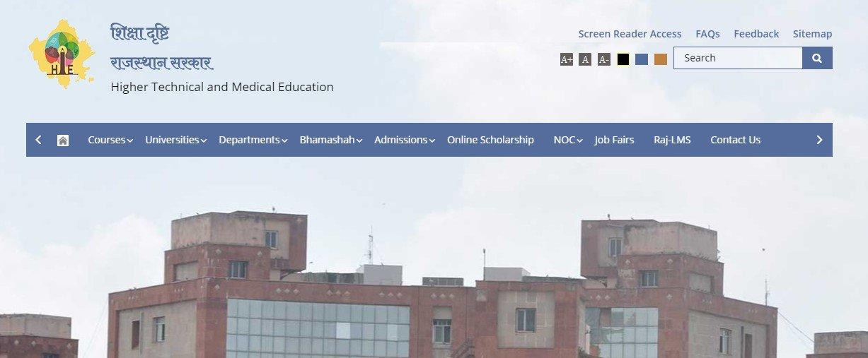 Rajasthan Mukhyamantri Ucch Shiksha Scholarship Scheme