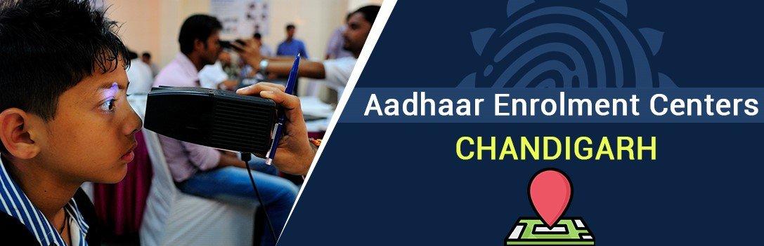 Aadhaar Card Enrolment Centre