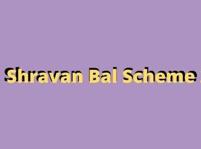 Shravan Bal Yojana Application status
