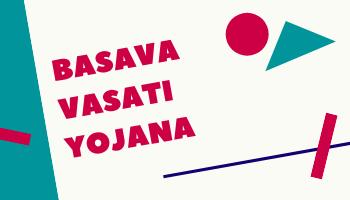 Basava Vasati Yojana