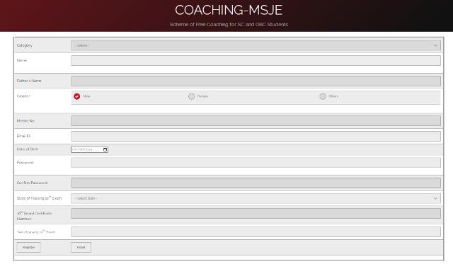 Free Coaching Scheme Online Registration