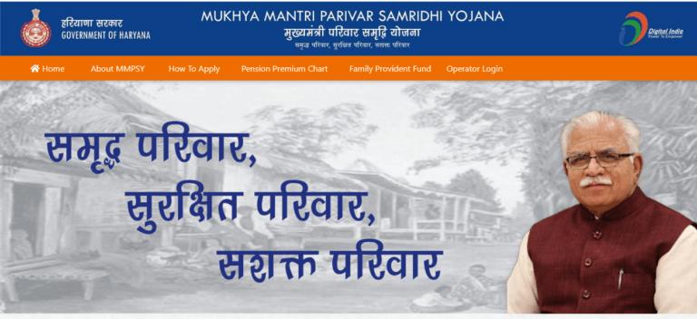 Parivar Samridhi Scheme