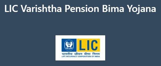 Varishtha Pension Bima Scheme