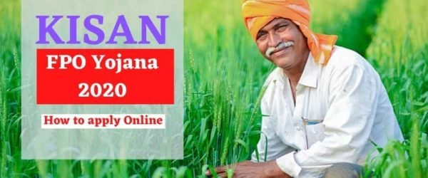 PM Kisan FPO Yojana: Govt. will give Rs.15 Lakh to Farmers