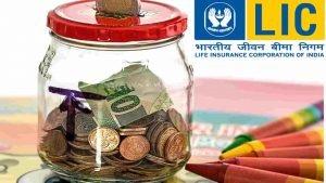 LIC Varishtha Pension Bima Online