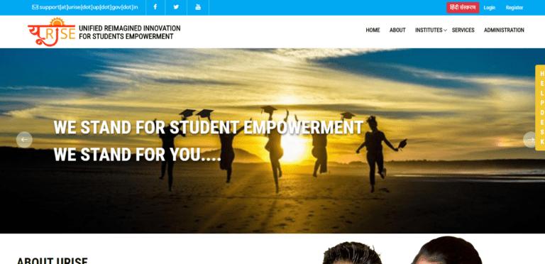 U-RISE Portal UP 2020
