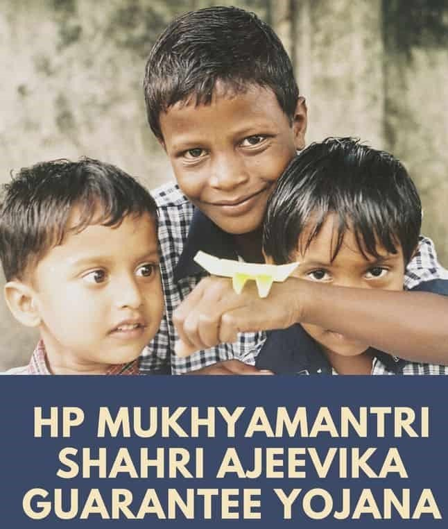 Mukhyamantri Shahri Ajeevika Guarantee Yojana