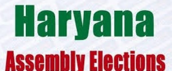 Haryana BJP Candidate List [Assembly Election List]
