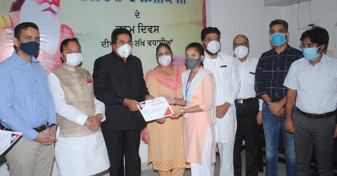 Dr BR Ambedkar Post Matric SC Scholarship Yojana