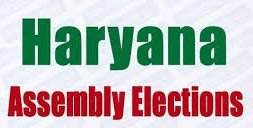 Haryana BJP Candidate List