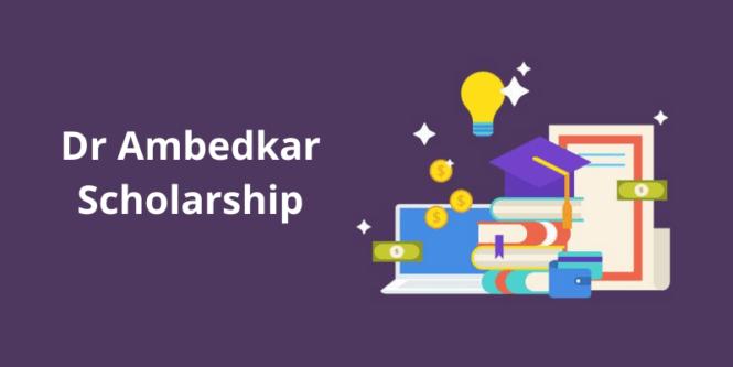 DR BR Ambedkar Post Matric Scholarship Yojana