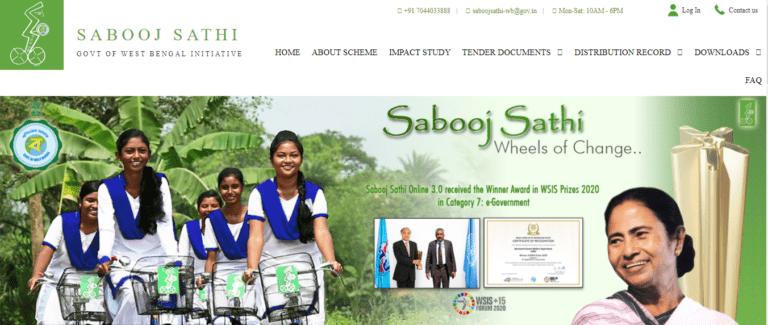 Sabooj Sathi