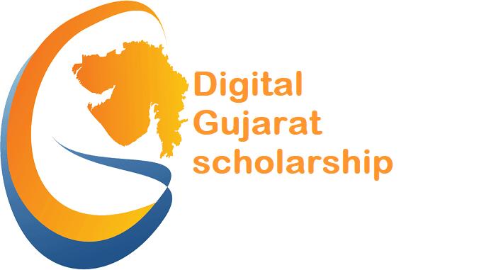 Digital Gujarat Scholarship