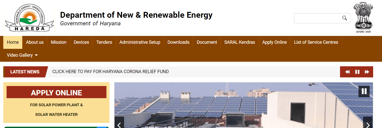 Department of New and Renewable Energy