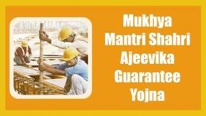 Mukhya Mantri Shahri Ajeevika Guarantee Yojana 2020