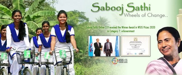 Sabooj Sathi Scheme 2020 [Bicycle Distribution Status]
