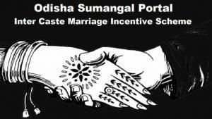 Odisha Inter Caste Marriage Scheme 2021