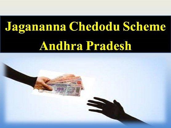 AP Jagananna Chedodu Scheme