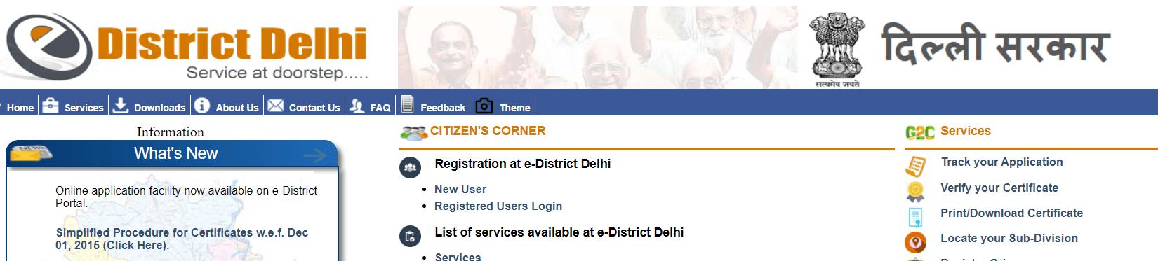 e-district Delhi