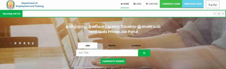 Tamil Nadu Private Job Portal