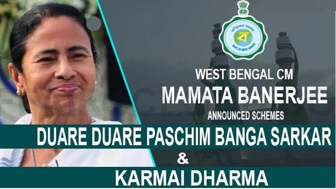 WB Karmai Dharma Scheme