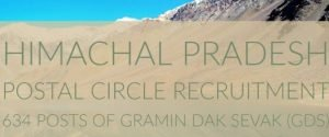 HP Gramin Dak Sevak Recruitment 2020