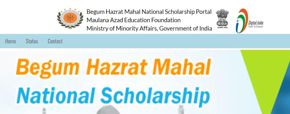 Begum Hazrat Mahal Scholarship