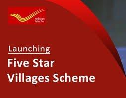 Five Star Village Postal Scheme 2020