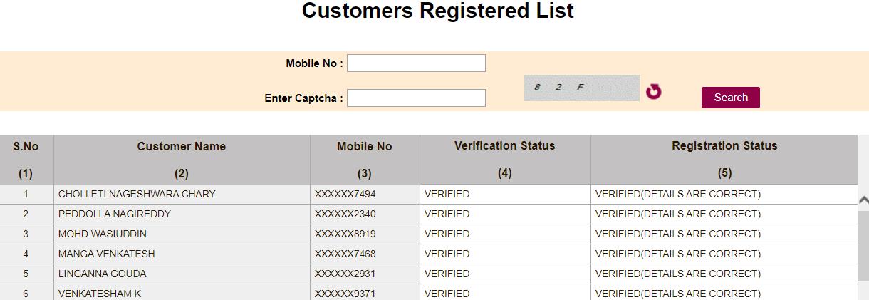 SSMMS Customer Registration Process
