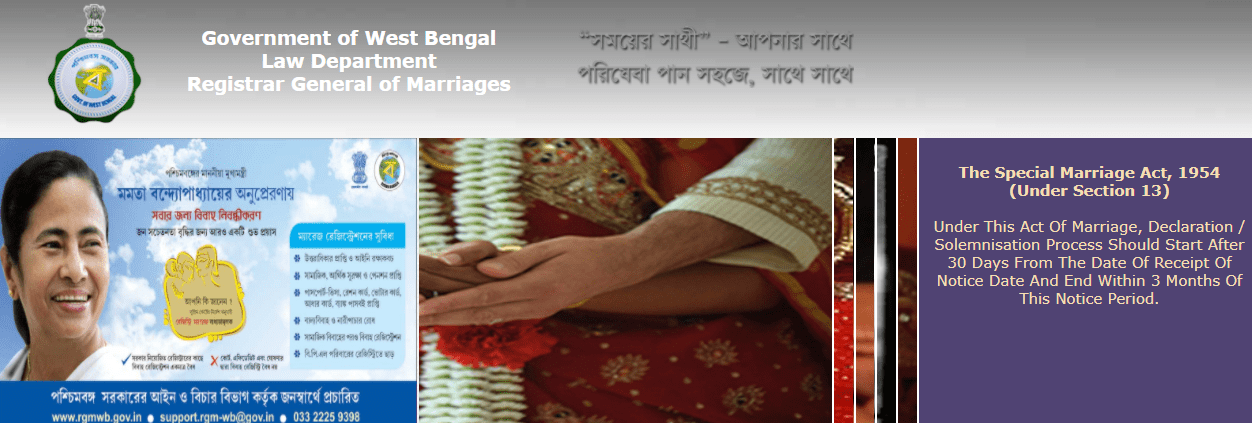 West Bengal Law Department Register General of Marriages