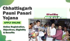 Chhattisgarh Pauni Pasari Scheme 2021