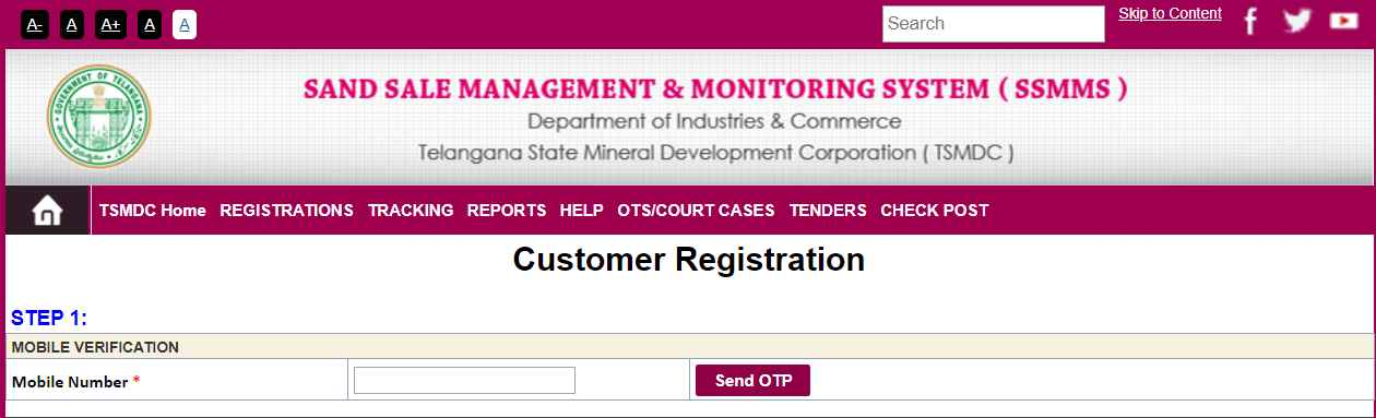 SSMMS Customer Registration Online