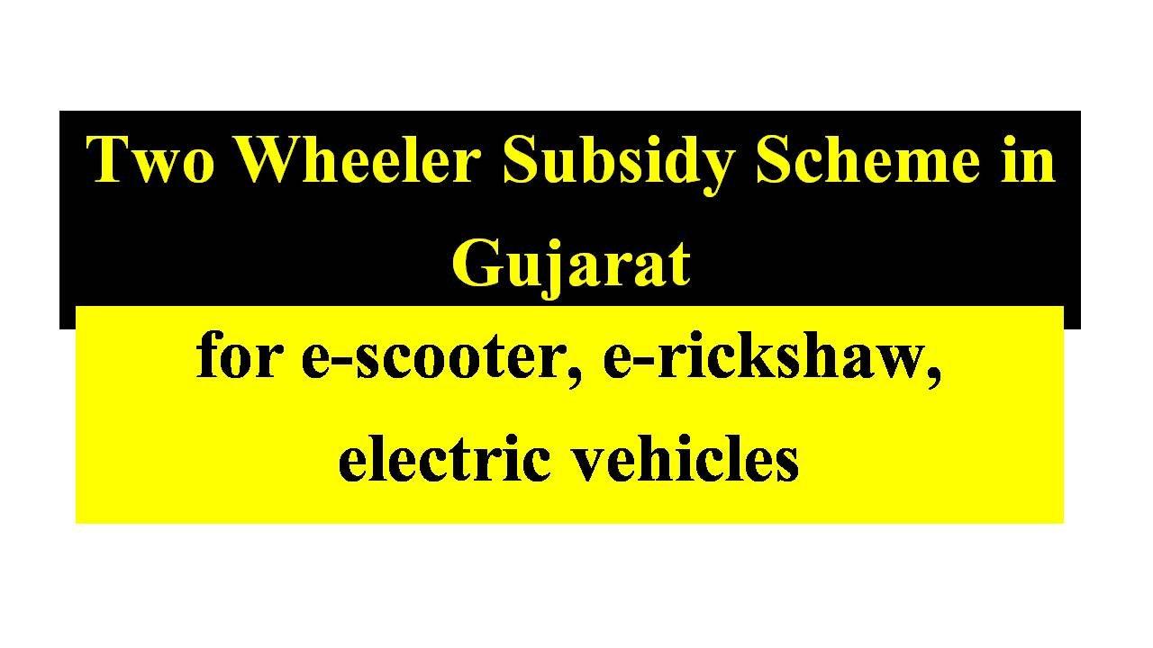Gujarat Three-Wheeler Subsidy Scheme
