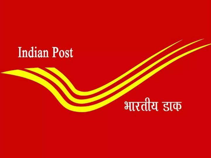 HP Postal Circle Cycle III GDS Recruitment