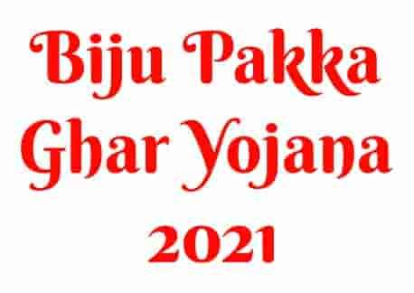 Biju Pakka Ghar Yojana