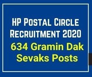 HP GDS Recruitment 2020
