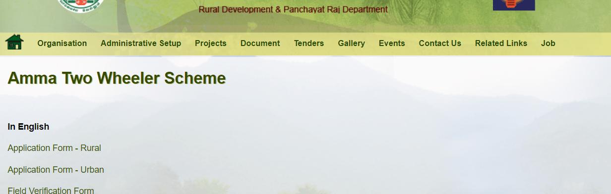 TamilNadu Corporation For Development of Women