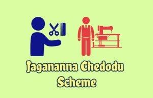 YSR Jagananna Chedodu Scheme