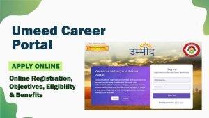 Umeed Career Portal 2021