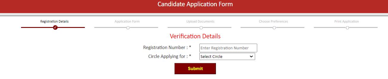 HP Gramin Dak Sevak Recruitment Application Form