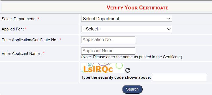 Delhi Marriage Registration Certificate Application